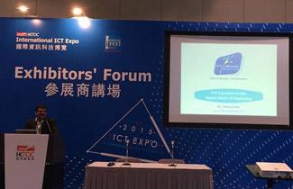 HKTDC International IT Expo – 2015 Exhibitors Forum