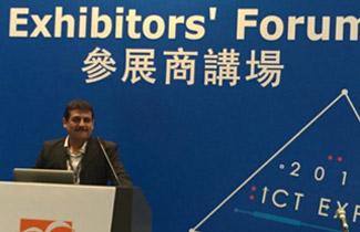 HKTDC International IT Expo – 2016 Exhibitors Forum