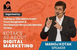 Thank You Kolhapur Zilla Maheshwari Yuva Sangathan and Mahesh Navyuvak Mandal for making ZOOM session HOUSE-FULL!